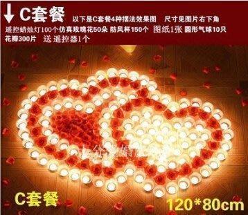 【易發生活館】E套餐  浪漫求婚道具 一次點燃遙控電子蠟燭