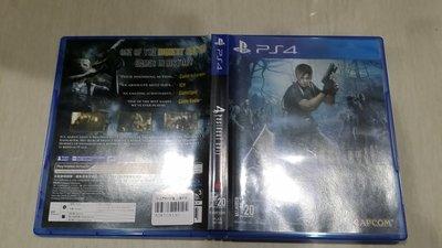 PS4 惡靈古堡4 亞美版 直購價500