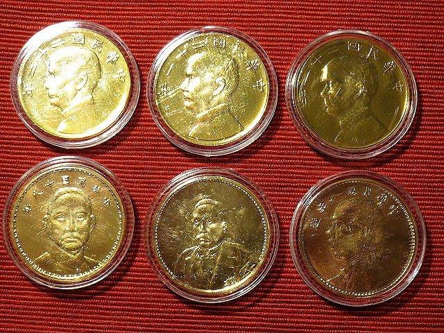 【 金王記拍寶網 】T2224  中國近代金幣 金幣6枚 不分售  罕見稀少~