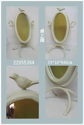 美生活館---全新 鄉村工業LOFT ZAKKA 田園 立體 鳥造型 橢圓 白色 桌上鏡 鏡子 圓鏡 擺飾 店面 婚紗