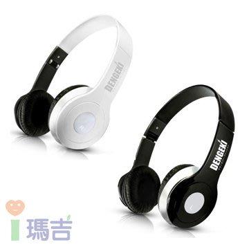 【愛瑪吉】DENGEKI 中型手機 MP3 耳罩式 耳機 麥克風 白/黑 ( SKM-X1 )