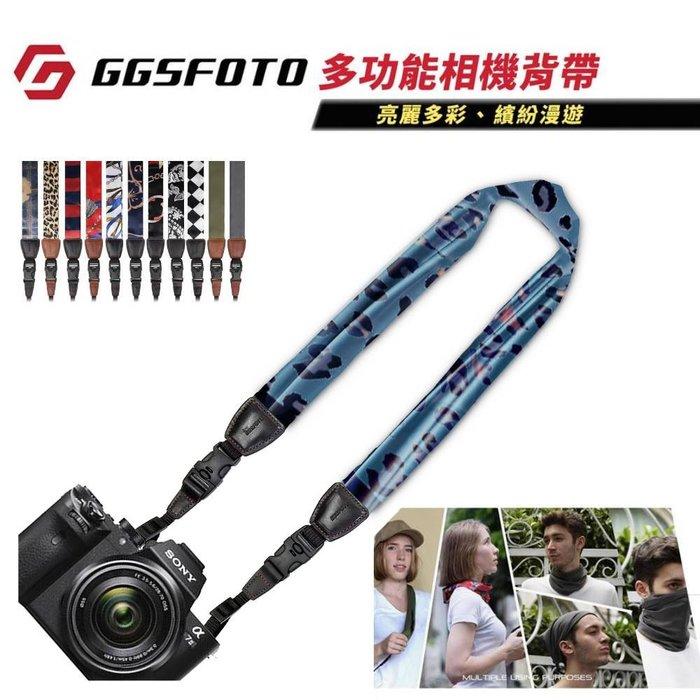 [富豪相機]GGSFOTO 多功能相機帶 圍巾 相機包 印花圖案的絲巾 SCS-N