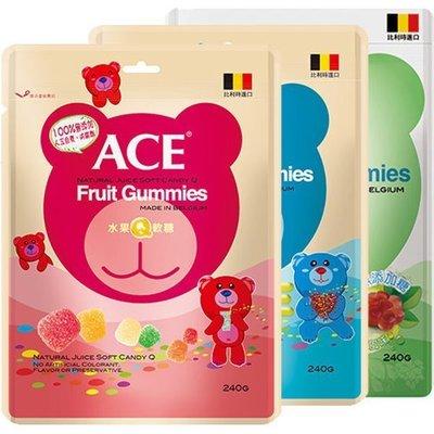 NETSHOP 比利時進口 ACE字母 水果 無糖Q軟糖 (240g/袋)  三選一   無人工色素防腐劑 紅色下標處