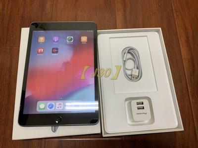 【J30 】故障機 APPLE 蘋果 IPAD mini2 16G 16GB wifi 第二代 灰色 可舊機折抵