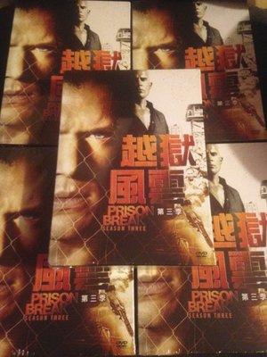 (全新未拆封)越獄風雲 Prison Break 第三季 第3季DVD(得利公司貨)限量特價