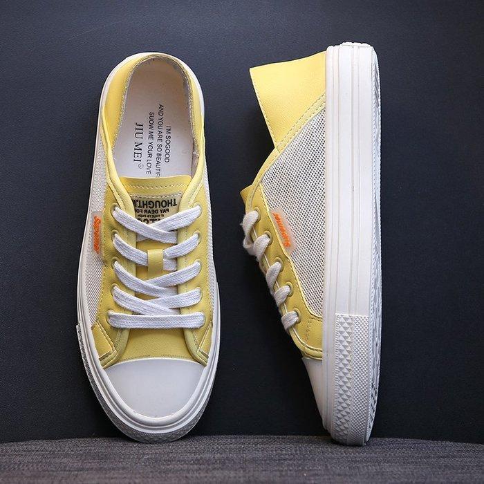 創意夏季女鞋夏季新款平底軟底小白鞋女學生休閑運動跑步單鞋透氣網紗女鞋