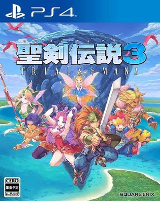 【歡樂少年】免運現貨發售 PS4 聖劍傳說 3 TRIALS of MANA 中文版