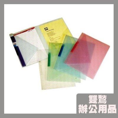 【勁媽媽】(40個入)雙鶖 三合一便利夾 6119 (文件夾)