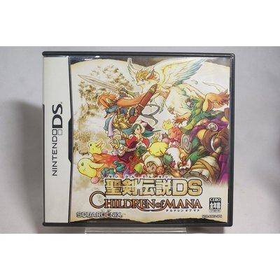 [耀西]二手 純日版 任天堂 DS NDS 聖劍傳說 瑪納之子