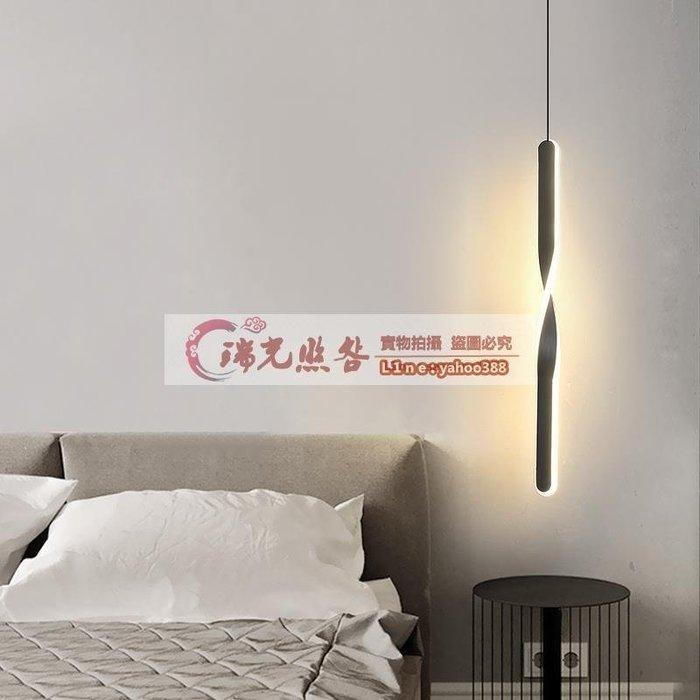 【美燈設】床頭燈臥室床頭吊燈長線北歐led創意現代簡約餐廳吧臺小吊燈飾
