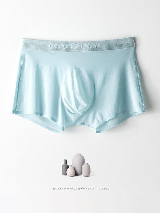 男生內褲2條男士內褲男平角褲冰絲無痕四角褲衩3D沖模超薄透氣青年潮韓版