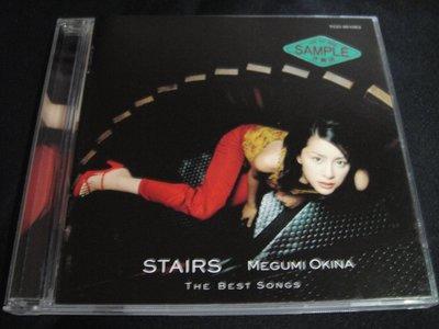 【198樂坊】 奧菜惠Stairs-The Best Songs (空....台版)BH