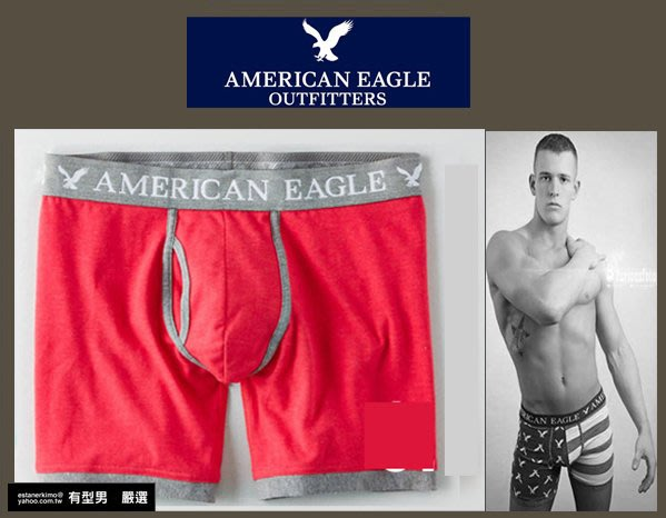 有型男~ AE American Eagle VS CK內褲Underwear 長版素色桃紅 S M L 貝克漢