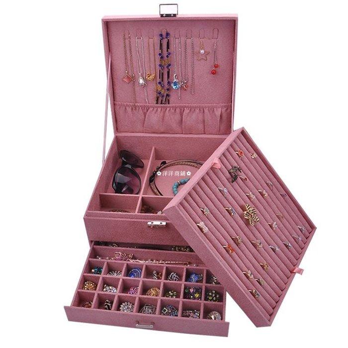 ✿洋洋商鋪✿ 首飾盒帶鎖多層公主木質正韓手飾品戒指頭箍耳釘珠寶收納超大容量