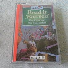 【彩虹小館】XXX兒童錄音帶~Ladybird Read it yourself~敦煌書局