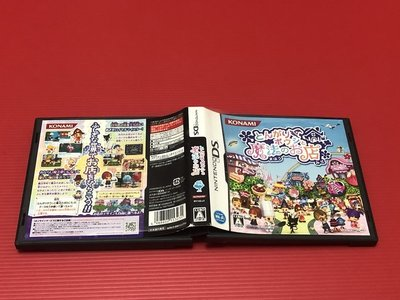 ㊣大和魂電玩㊣任天堂NDS遊戲 尖帽子與魔法商店 封面紙或說明書有微損{日版}編號:I2