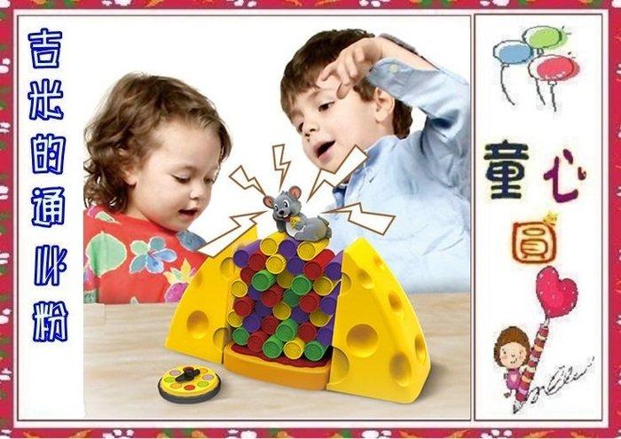 益智桌遊~吉米鼠的起司通心粉~疊疊樂/戳戳樂~親子互動玩具◎童心玩具1館◎