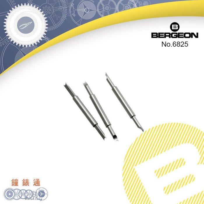【鐘錶通】B6825-F《瑞士BERGEON》6825錶耳鉗汰換針頭_單支售 (兩種規格可選)├錶帶工具手錶維修┤
