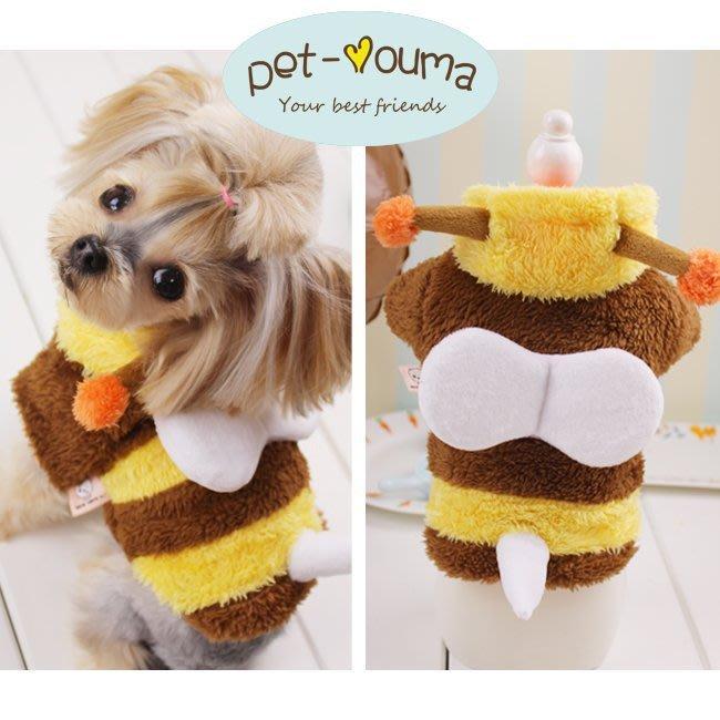Lucky家 愛寵專屬   加厚毛絨小蜜蜂寵物衛衣 狗狗泰迪約克夏貓咪比熊衣服 秋冬裝