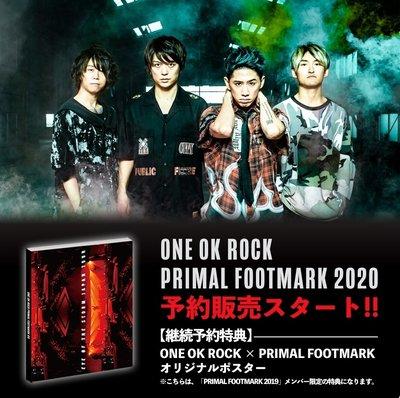 特價預購 特典海報付(捲) FC限定 ONE OK ROCK PRIMAL FOOTMARK 2020(12/31為止)
