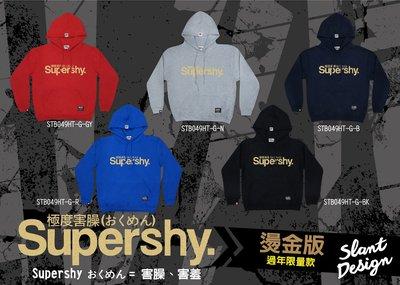 SLANT I'M NOT Superdry, IS Supershy 極度乾燥≠極度害臊 燙金版 客製帽T 團體帽T