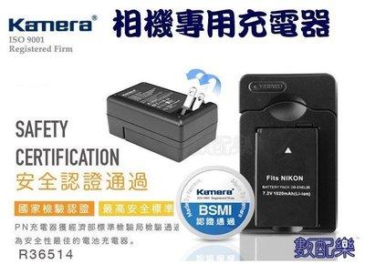 數配樂 kamera Sony NP-FW50 FW50 充電器 NEX-3D NEX-3N NEX-3K NEX-5R 保固一年