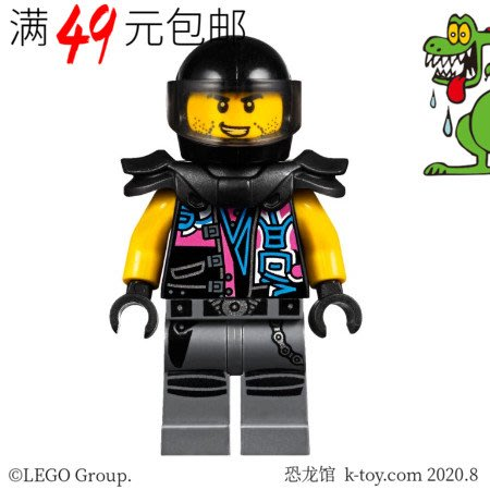 LEGO 樂高幻影忍者人仔 njo395 Skip Vicious 含頭盔 70640