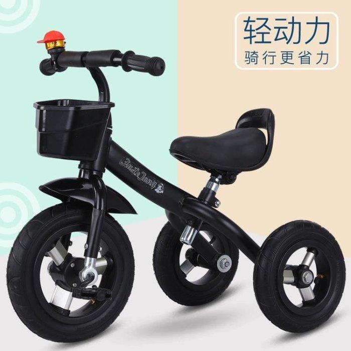 兒童兒童腳踏車 兒童三輪車寶寶腳踏車2-6歲大號單車幼小孩自行車玩具車