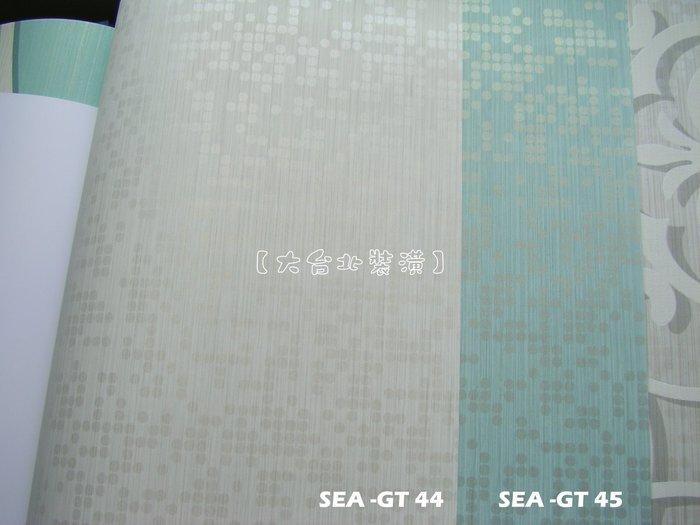 【大台北裝潢】美國Seabrook進口壁紙GT* Jasper Dots 折光小圓點(3色)