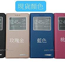 金山3C配件館 ASUS Zenfone Max Plus X018D ZB570TL M1 5.7吋 皮套 視窗皮套