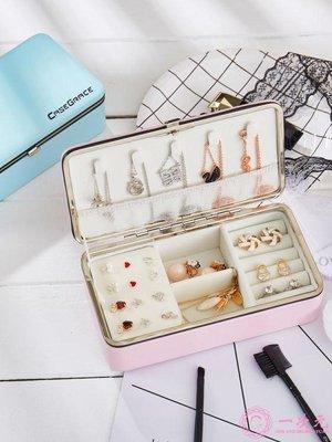收納盒首飾盒小皮革簡約公主歐式飾品盒手飾耳釘收納盒耳環盒子收納盒子