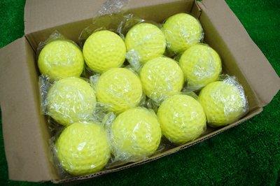 《星野球》練習用螢光棒球 凹洞球 橘子...