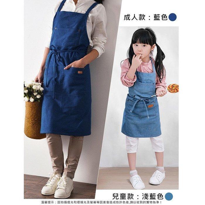 【現貨】⚡️牛仔圍裙 工業風工作圍裙 單寧圍裙 廚師圍裙 麵包店圍裙 咖啡店圍裙 工作圍裙