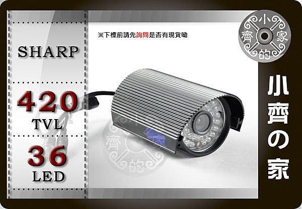 小齊的家 621P全套1 4  SHARP Ⅲ CCD IR紅外線30米 36LED 42