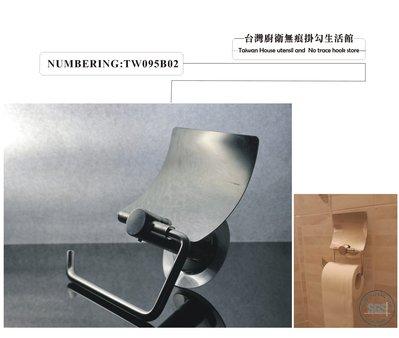 旗艦級 HONOR PRIVILEGE 304不銹鋼捲筒衛生紙架 衛生紙捲筒架 歐美商務飯店專用 SGS認證 台灣製造