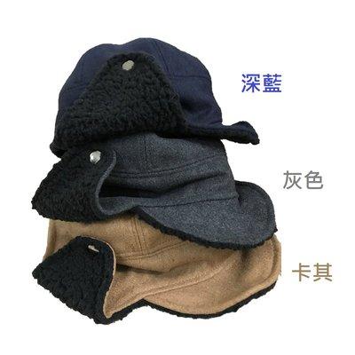 【唯峰好物】韓版兒童保暖護耳帽 飛機帽 兒童帽 幼兒帽