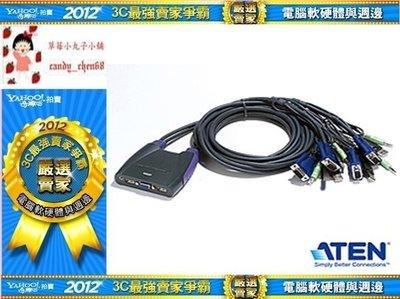 【35年連鎖老店】ATEN 4埠帶線式USB KVM 多電腦切換器CS64US有發票/可全家/2年保固