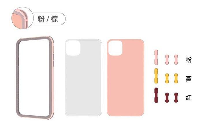 超 免運費 蘋果 SOLiDE 維納斯EX 玩色 for 2019 iPhone 11 6.1吋 保護殼  防摔殼  防