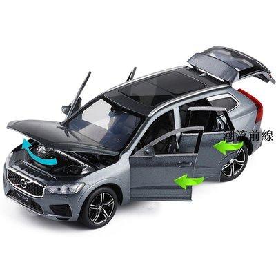 精選好物 玩具車 模型車 送禮 JK 1/32仿真VOLVO沃爾沃XC60越野六開門金屬聲光回力合金車模玩具