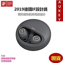 原廠正品現貨 AUKEY Key Series EP-T10 真無線藍牙耳機|石墨烯振膜單體|WitsPer 智選家
