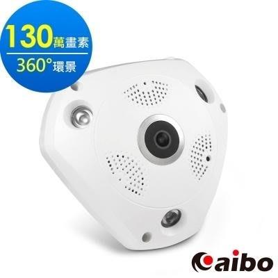 [ 邁克電腦 ] aibo IPVR2 公司貨 360度環景 無線網路攝影機(130萬畫素/960P解析)