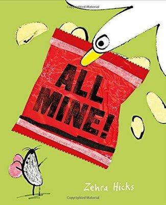 *小P書樂園* All Mine!  現貨
