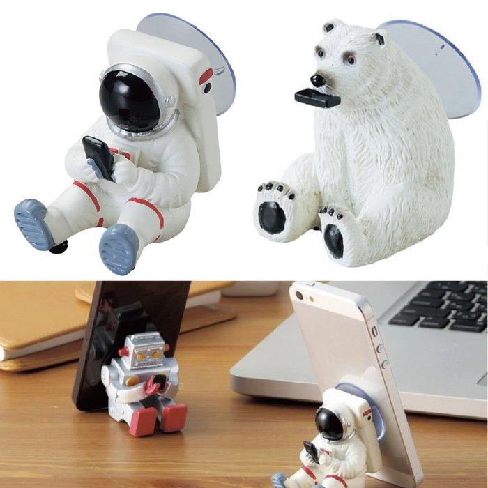 【beibai不錯買】日系雜貨 zakka 日本進口 北極熊吸盤手機架 太空人吸盤手機架