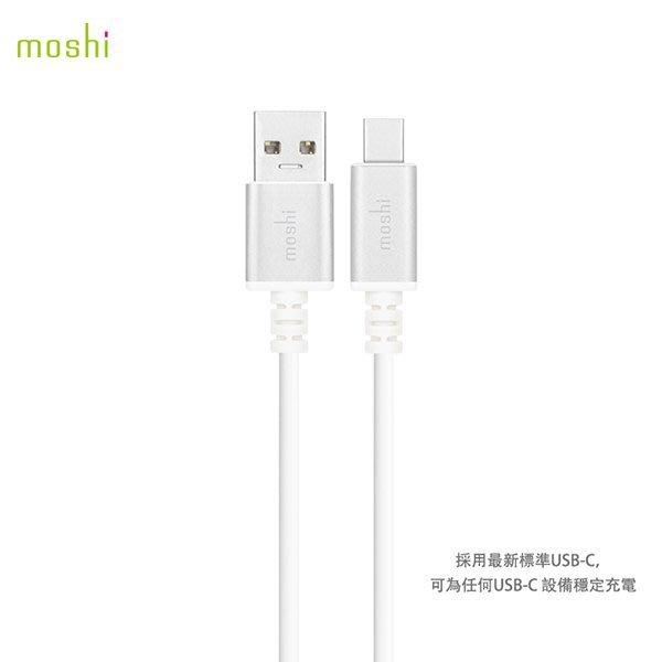 Moshi USB-C to USB  Type-C 充電傳輸線 一米 (HTC 10、LG G5、小米note 3)