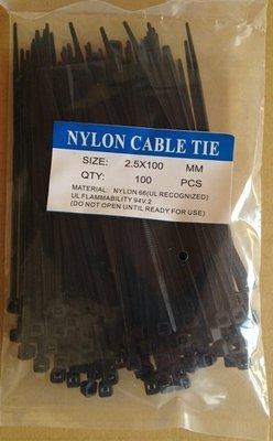 尼龍束線帶2.5*100mm、尼龍紮線帶、束帶、綁線帶、扎線帶黑色100*2.5/100pcs下標賣場