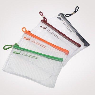 新品促銷 藤井Raymay Kept文件袋透明小號塑料文具筆袋收納包拉邊袋文具# 辦公# 免運 可開發票