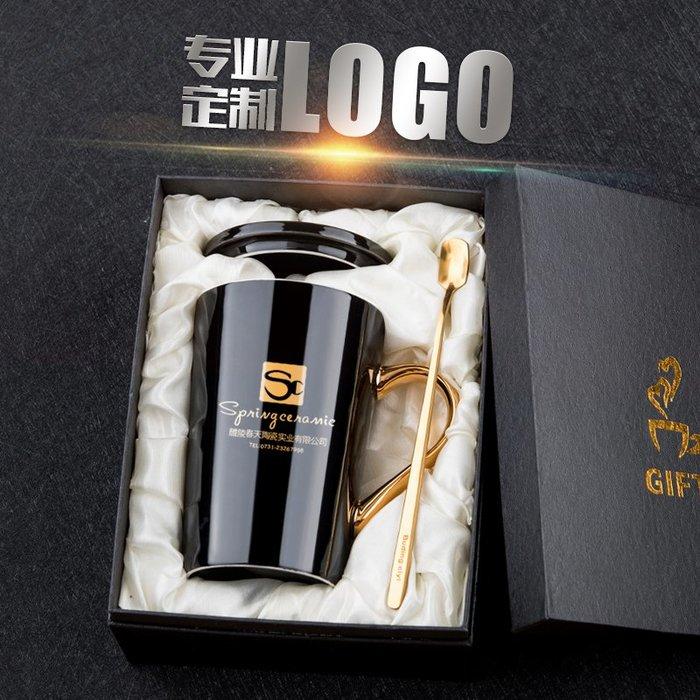 奇奇店-歐式描金水杯創意印字馬克杯定制LOGO陶瓷杯子企業廣告禮品杯定做#簡約 #輕奢 #格調