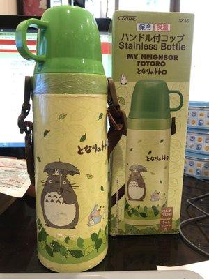 現貨不必等 日本 SKATER 龍貓 TOTORO 不鏽鋼 保溫保冷壺 可斜背 手把杯蓋 4973307293153 C