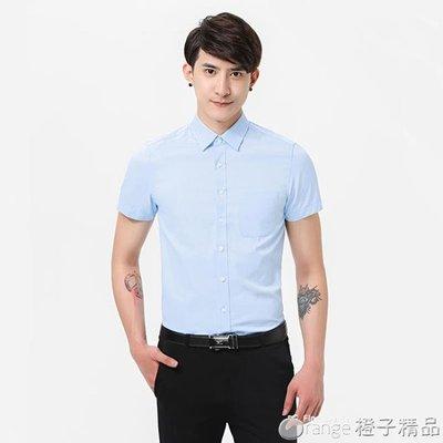 夏季男士短袖白襯衫青年修身商務正裝純色職業工裝襯衣韓版寸衣潮