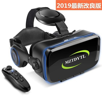 《FOS》日本 MZTDYTL VR 虛擬實境 3D眼鏡 護目鏡 影片 遊戲 iPhone Android 秋葉原 熱銷